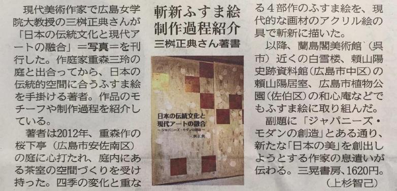 mimasu_book2
