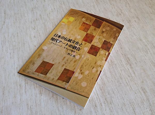 mimasu_book1